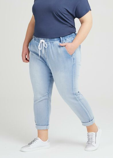 Petite Easy Fit Jogger