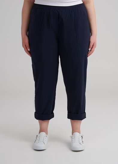 Petite Urban Relaxed Pant