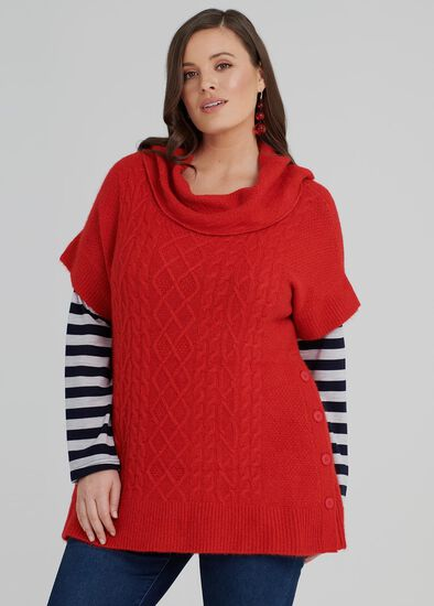 New Wave Cable Jumper