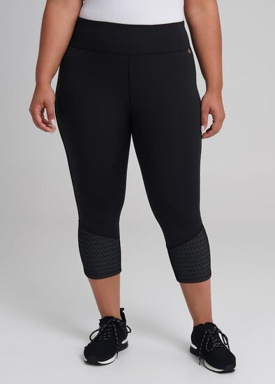 Textured Active Legging