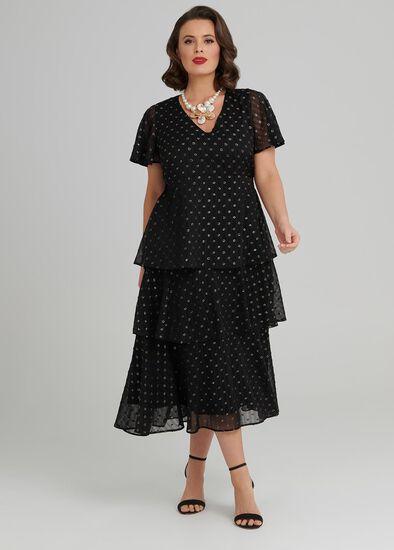 Sleeved Cocktail Dress